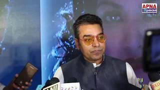 "Hindi Film ""YEH KAISA TIGDAM""  trelaur launch  ,ASUTOSH RANA,"