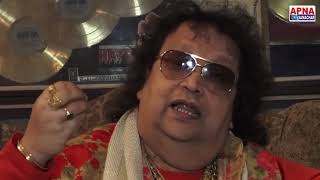 Exclusive Interview with Bappi Lahiri on World Music Day