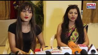 Hindi Movie   Muhurat *HEER*The eternal Love Story * Kank Yadav Interview