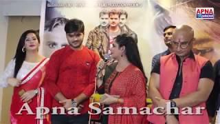 Arvind Akela Kallu Ki Patthar Ke Sanam भोजपुरी फिल्म के मुहूर्त पर पहुंचे भोजपुरी के सभी सितारे