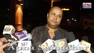 "Manoj Tiger (Batasha Chacha) Celebrate ""Anjana Singh"" Birthday Party"