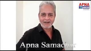 """फिल्म निर्देशक सुशिल उपाध्याय ने भोजपुरी फिल्म """"इंडियन"""" को दी शुभकामनाएँ"""