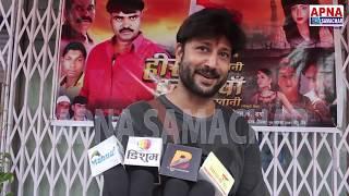 अभिनेता अविनाश शाही ने क्यों कहा  You Tube पे फिल्म न देखें
