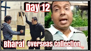Bharat Movie Box Office Collection Day 12 In Overseas