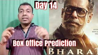 Bharat Movie Box Office Prediction Day 14