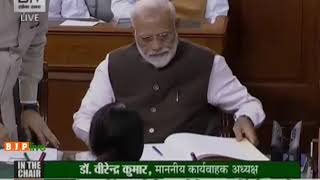 PM Shri Narendra Modi takes oath as a member of 17th Lok Sabha amidst chants of 'Modi-Modi'.
