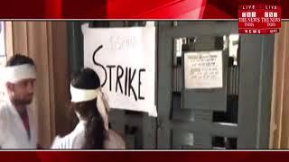 यूपी में हड़ताल पर गए निजी चिकित्सक, सिर्फ इमरजेंसी सेवाएं जारी