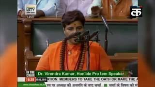 प्रज्ञा ठाकुर के शपथ लेते ही संसद में हुआ हंगामा