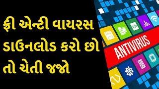 cyber raksha 14