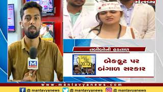 Mantavya News Analysis: તબીબોની હડતાળ!