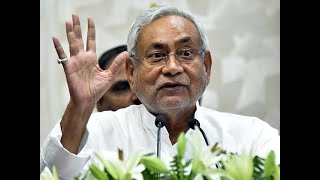 Bihar: Nitish Kumar to visit Muzaffarpur to meet encephalitis patients