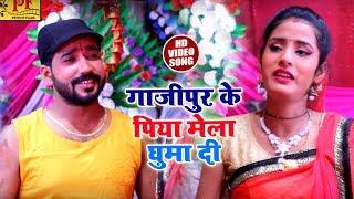 Rahul Tiwari का Superhit Devigeet - गाजीपुर के पिया मेला घुमा दी - Bhojpuri Navratri Songs 2018