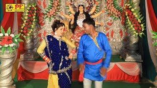 New Bhojpuri Devigeet -  चमकी माई के सुरतिया  - गोलू पासी का - Super Hit Song  2018