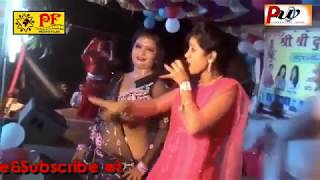 new 2019 supar hit stage show sona singh  subscribe my chainnal