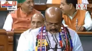 Umesh Jadhav Oath as Member of the Lok Sabha MP ATv News 17-6-2019