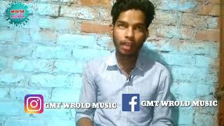 6..COMEDY VIDEO ~Wrong Namber ~Bhojpuri Comedy Video ~Bb Sandeep Roy Comedy