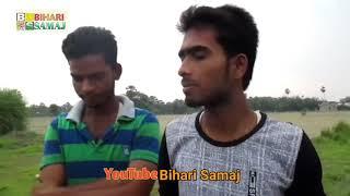 Bhojpuri Comedy || Tere Jaisa Yaar Kahan || Touching Friendship story || Bb Sandeep Roy Comedy