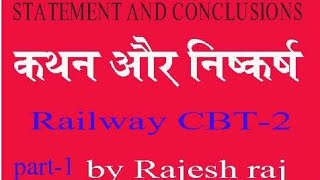Statements and conclusions part-1 for Railway CBT-2 fast trick by Rajesh Raj