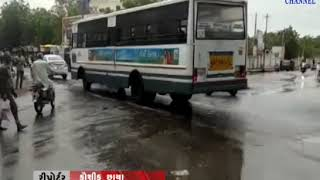 Kutch |Mandhvi |Rain accompanied by strong winds| ABTAK MEDIA