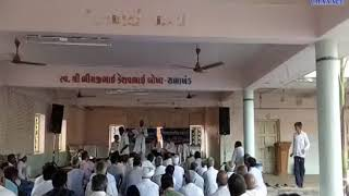 Damnagar   A general meeting of service cooperative found   ABTAK MEDIA