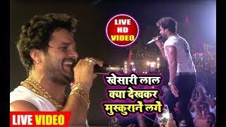 खेसारी लाल यादव | Bhojpuri New Live Show | भोजपुरी का सबसे हिट शो | khesari lal yadav bhojpuri |