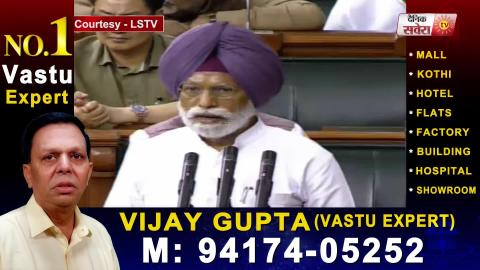 Dr. Amar Singh ने ली MP की शपथ