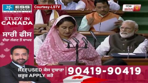शपथ लेते समय Bathinda से MP Harsimrat Badal ने की बड़ी Mistake