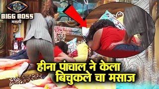 Heena Panchal Gives Massage To Abhijeet Bichukle | Bigg Boss Marathi 2 Update