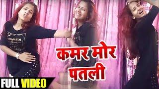 Live Dance  #कमर मोर पतरी - Kavya Krishnmurti सुपरहिट Song - Kamar Mor Patri - Desi Live Dance