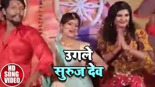 Bhojpuri Chhath Making Video - उगले सुरुज देव - Ugle Suruj Dev - Nisha Updhayay - Making Songs