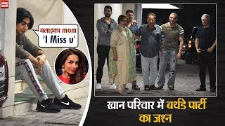 खान परिवार में सोहेल के बेटे की बर्थडे पार्टी का जश्न