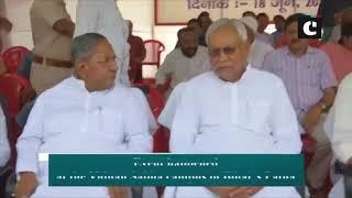 CM Nitish Kumar pays tribute to Anugrah Narayan Sinha