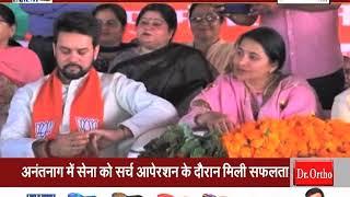 BJP ने देश भर में चलाया सदस्यता अभियान