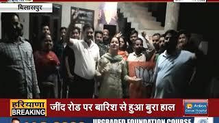 J P NADDA को BJP का कार्यकारी अधयक्ष बानाए जानें पर उनके पैतृक गांव में ऐसे मनाई गई खुशियां