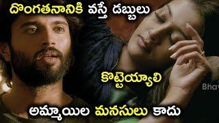 Watch বাজিগার। shakib khan new movie ???    (video