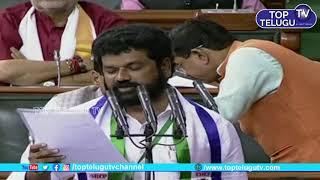 YSRCP MP's Oath Talking in Lok Sabha | CM jagan | Telugu News | AP News | Top Telugu TV