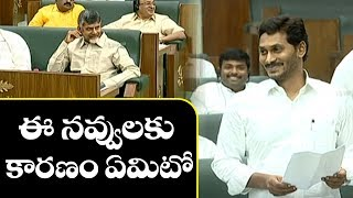 Jagan Speech in Assembly   Andhra Pradesh Session 2019   Chandrababu   Top Telugu TV