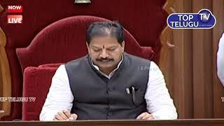 AP Assembly Deputy Speaker Speech Kona Raghupathi | AP Assembly 2019 | Jagan Speech  in Asembly