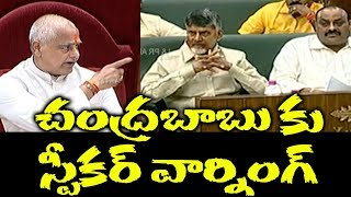 Speaker Tammineni Sitaram Fires on Chandrababu | AP Assembly 2019 | CM Jagan |Top Telugu TV