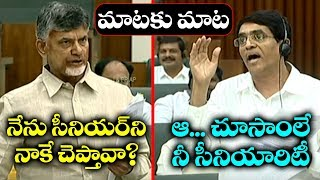 Chandrababu Naidu VS Buggana Rajendranath | AP Assembly 2019 Day 5 | CM YS Jagan | Top Telugu TV