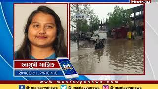 Ahmedabad માં પહેલા વરસાદમાં જ ભરાયા ઠેર ઠેર પાણી