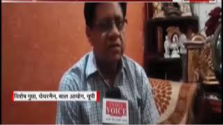 चमकी बुखार से बिहार में हाहाकार || IndiaVoice