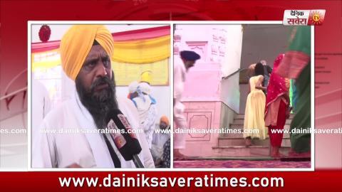 Video- Guru Hargobind Sahib की जन्मभूमि पर मनाया Gurpurb
