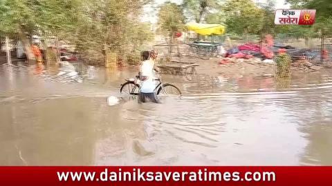 Video- कुछ घंटों की बारिश से पानी पानी हुआ Bathinda