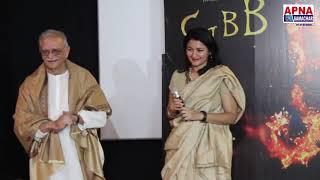 Goopi Gawaiya Bagha Bajaiya Ka Trailer launch