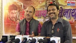 """लेखक राजेश पांडेय की आने वाली है भोजपुरी फिल्म """"जेकर नाथ भोलेनाथ ऊ अनाथ कईसे होई"""""""