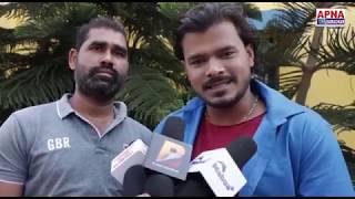 """भोजपुरी फिल्म """"आज़ाद परिंदे"""" की शूटिंग शुरू"""