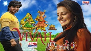 प्रदीप पांडेय चिंटू करेंगे अक्षरा सिंह से विवाह