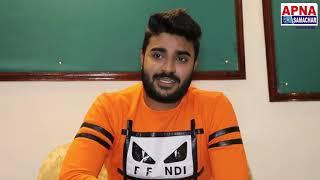प्रदीप आर पांडेय चिंटू के मधुर स्वर में सुनिए प्रेम गीत