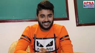 प्रदीप आर पांडेय चिंटू द्वारा फिल्म निर्माण और वितरण कम्पनी के ऑफिस की ओपनिंग